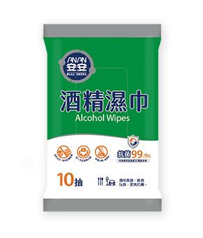 【安安】酒精濕巾
